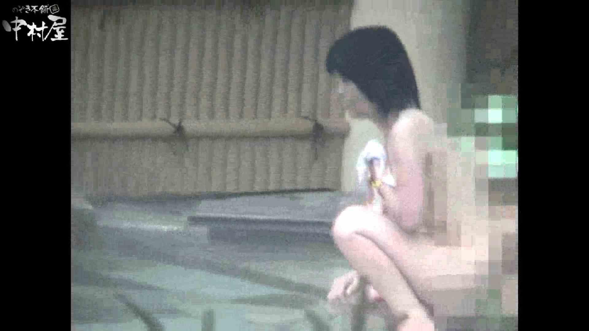 Aquaな露天風呂Vol.880潜入盗撮露天風呂十六判湯 其の二 潜入突撃 | 美しいOLの裸体  92pic 5