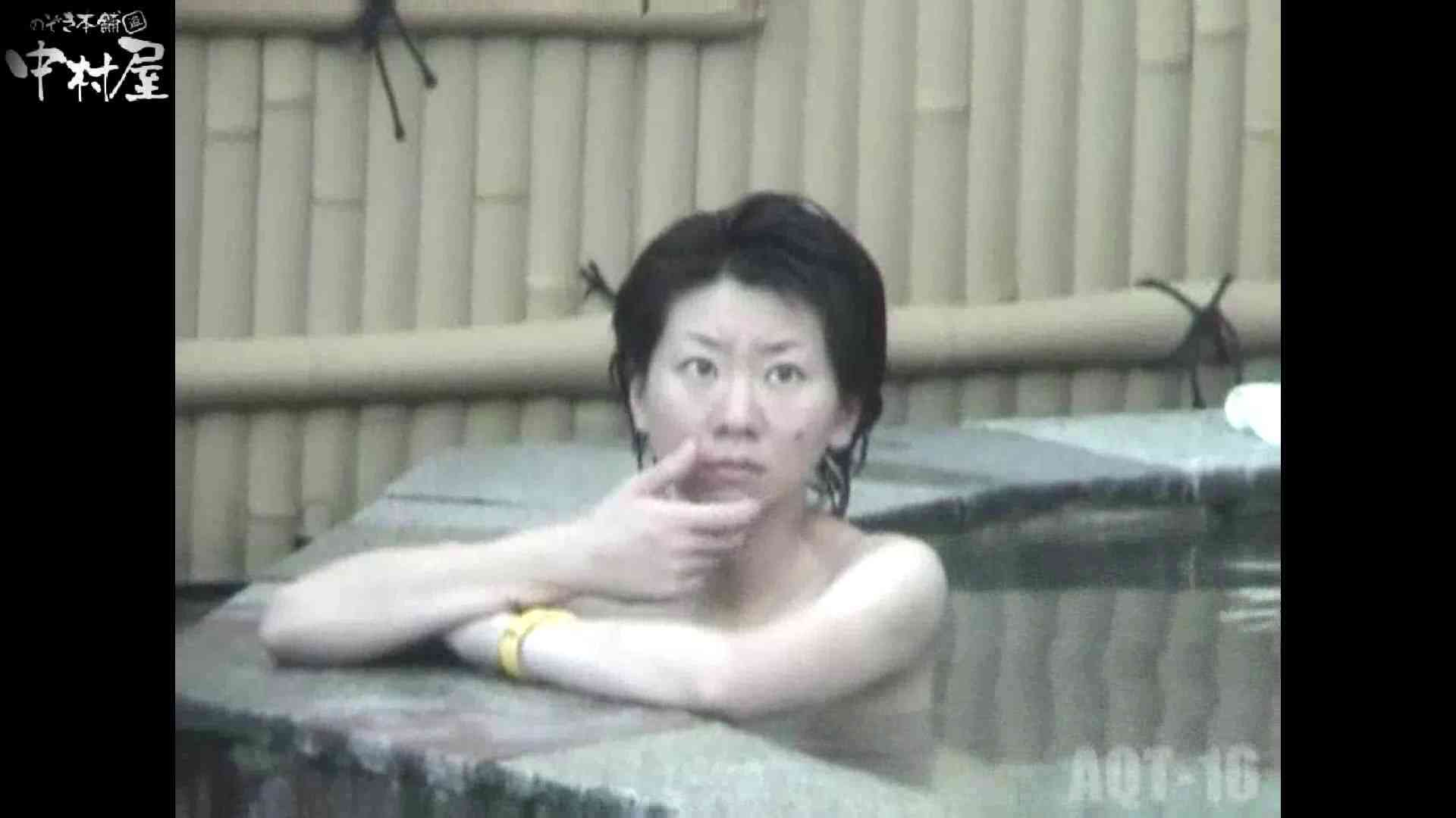 Aquaな露天風呂Vol.880潜入盗撮露天風呂十六判湯 其の三 盗撮師作品  100pic 8