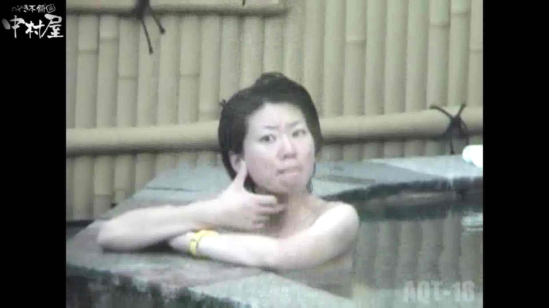 Aquaな露天風呂Vol.880潜入盗撮露天風呂十六判湯 其の三 盗撮師作品 | 美しいOLの裸体  100pic 13