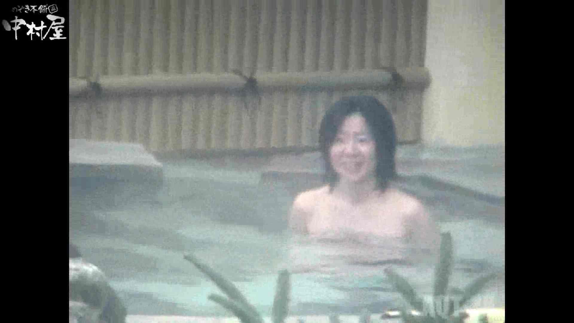 Aquaな露天風呂Vol.880潜入盗撮露天風呂十六判湯 其の三 盗撮師作品 | 美しいOLの裸体  100pic 37