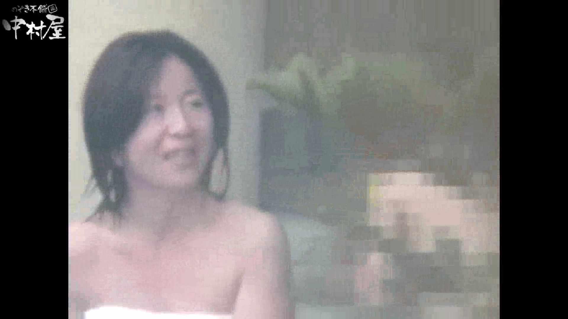 Aquaな露天風呂Vol.880潜入盗撮露天風呂十六判湯 其の三 盗撮師作品 | 美しいOLの裸体  100pic 49