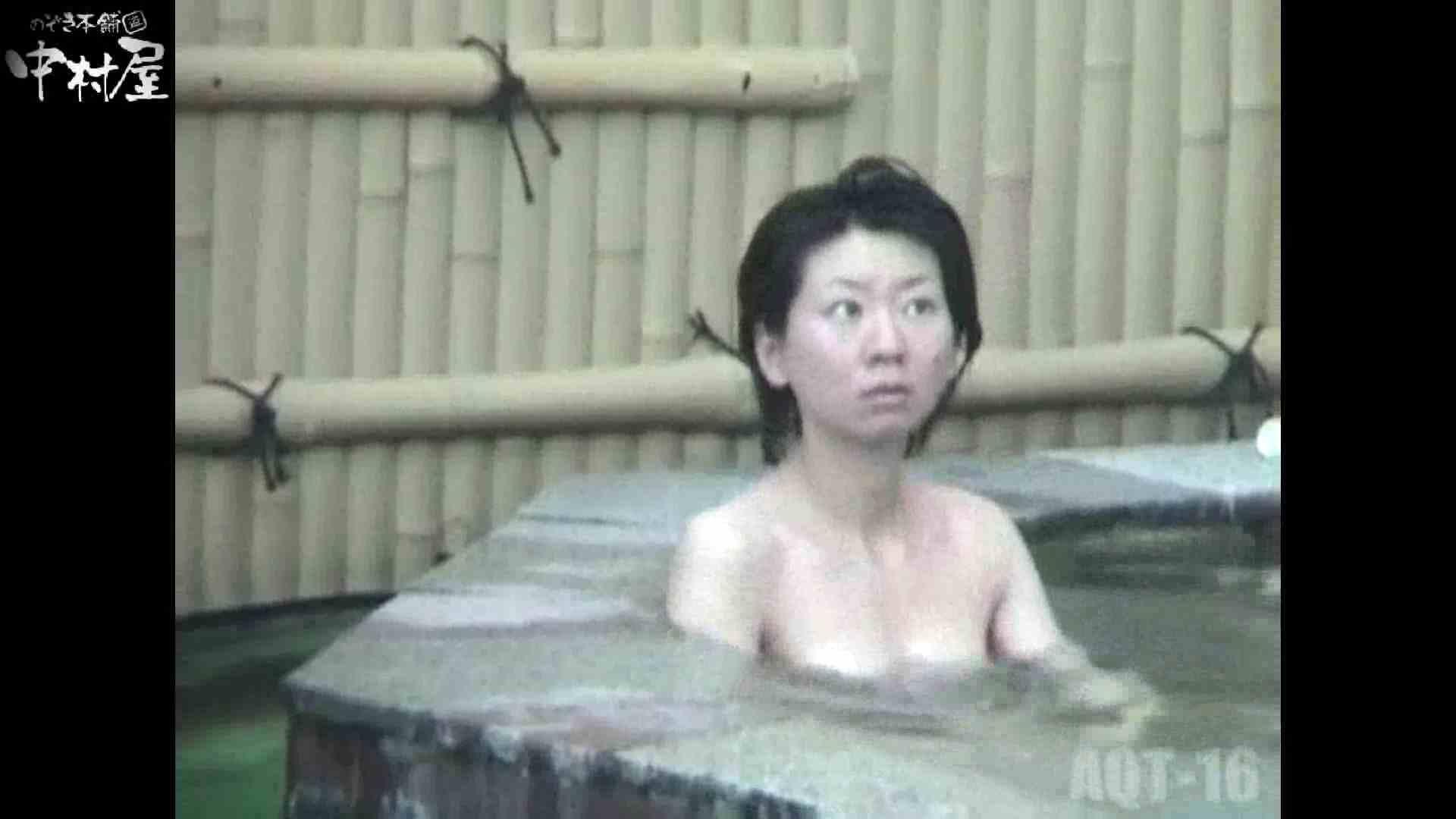 Aquaな露天風呂Vol.880潜入盗撮露天風呂十六判湯 其の三 盗撮師作品 | 美しいOLの裸体  100pic 65
