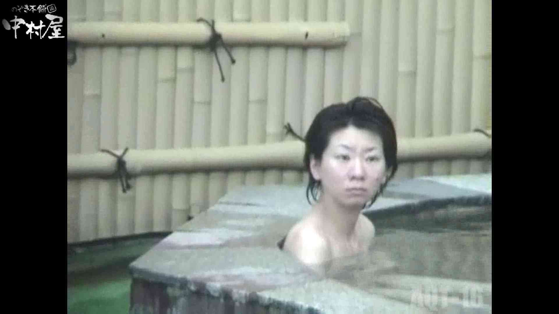 Aquaな露天風呂Vol.880潜入盗撮露天風呂十六判湯 其の三 盗撮師作品  100pic 68