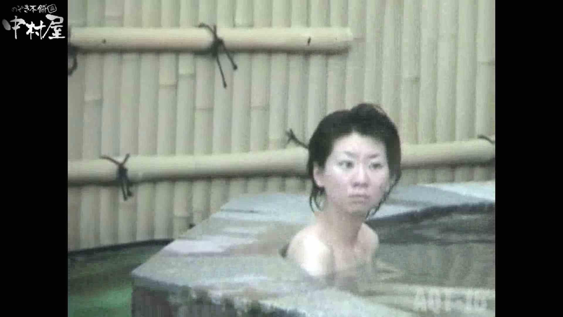 Aquaな露天風呂Vol.880潜入盗撮露天風呂十六判湯 其の三 盗撮師作品 | 美しいOLの裸体  100pic 69