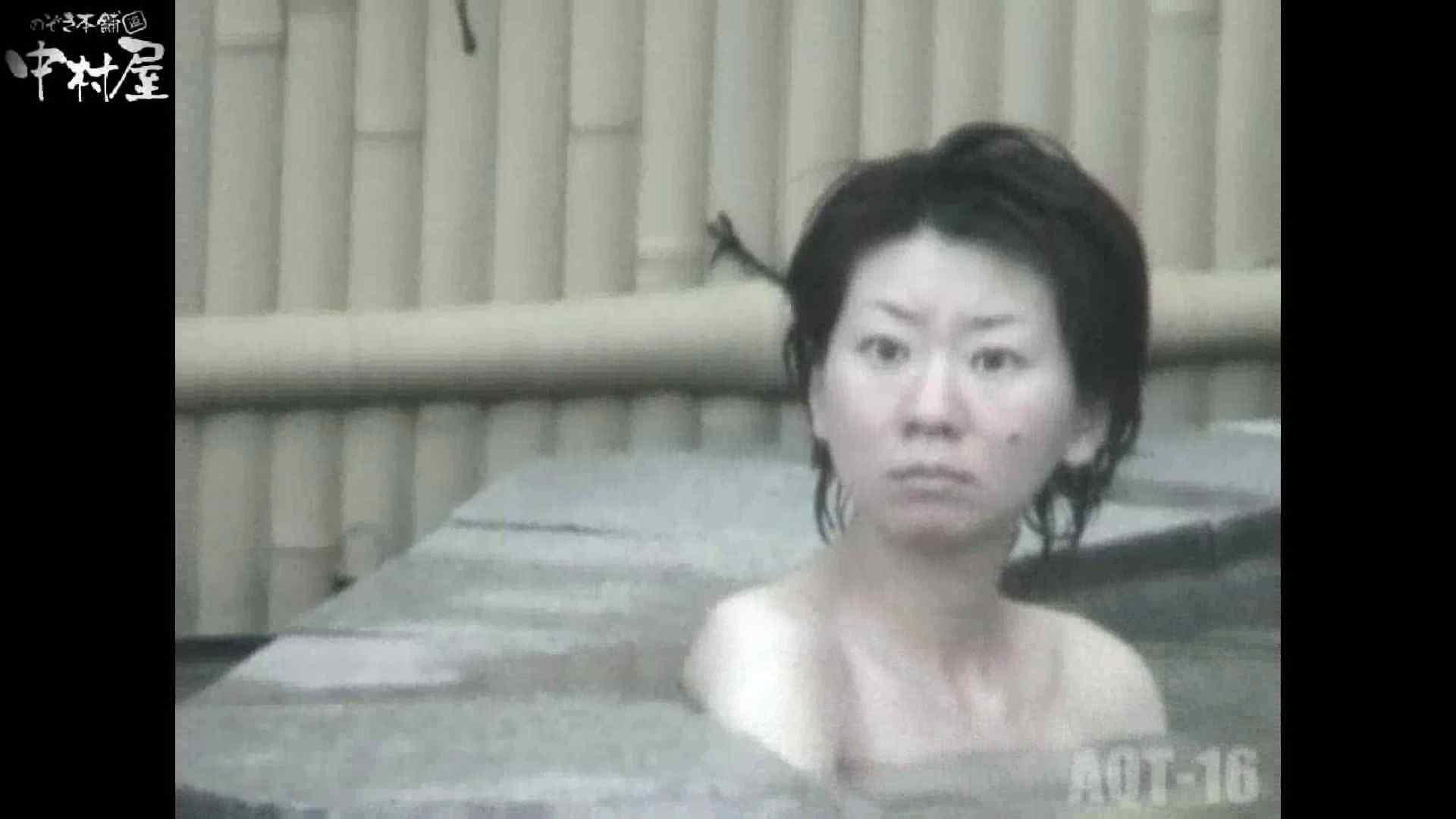 Aquaな露天風呂Vol.880潜入盗撮露天風呂十六判湯 其の三 盗撮師作品 | 美しいOLの裸体  100pic 73