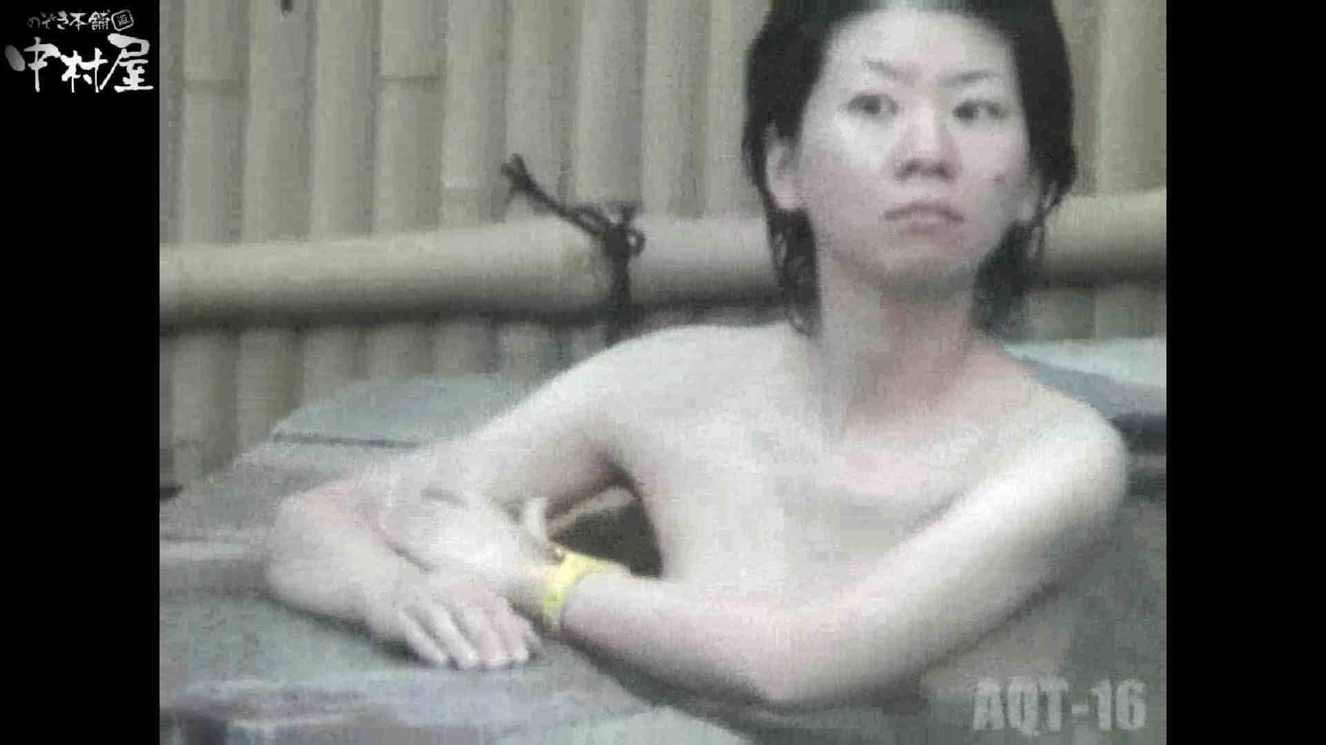 Aquaな露天風呂Vol.880潜入盗撮露天風呂十六判湯 其の三 盗撮師作品  100pic 80