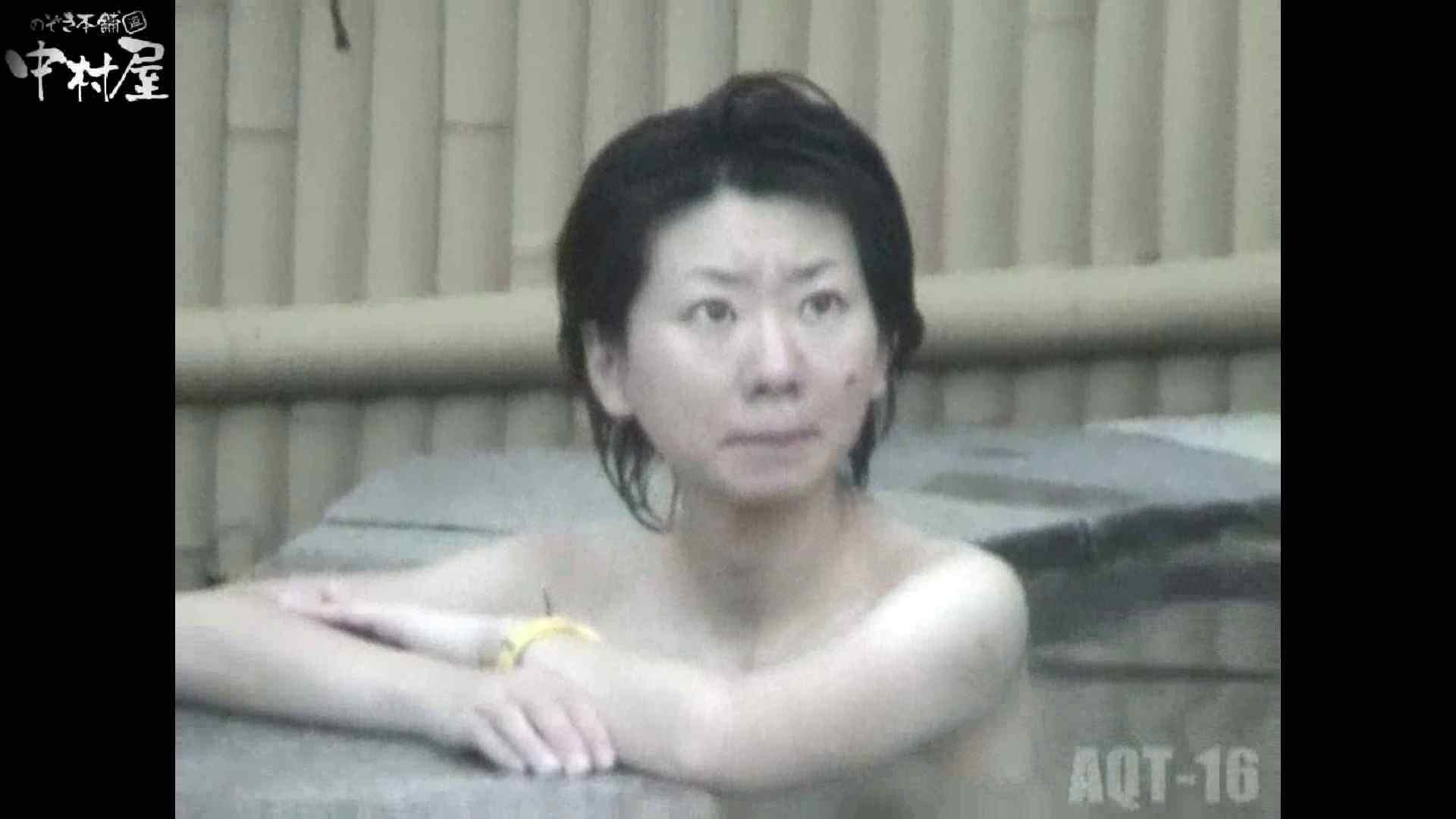 Aquaな露天風呂Vol.880潜入盗撮露天風呂十六判湯 其の三 盗撮師作品  100pic 84