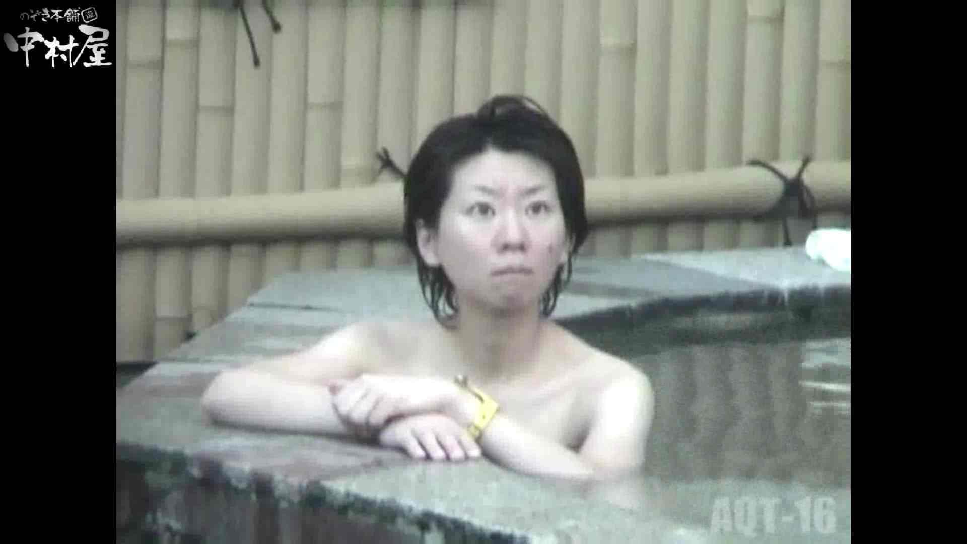 Aquaな露天風呂Vol.880潜入盗撮露天風呂十六判湯 其の三 盗撮師作品  100pic 92