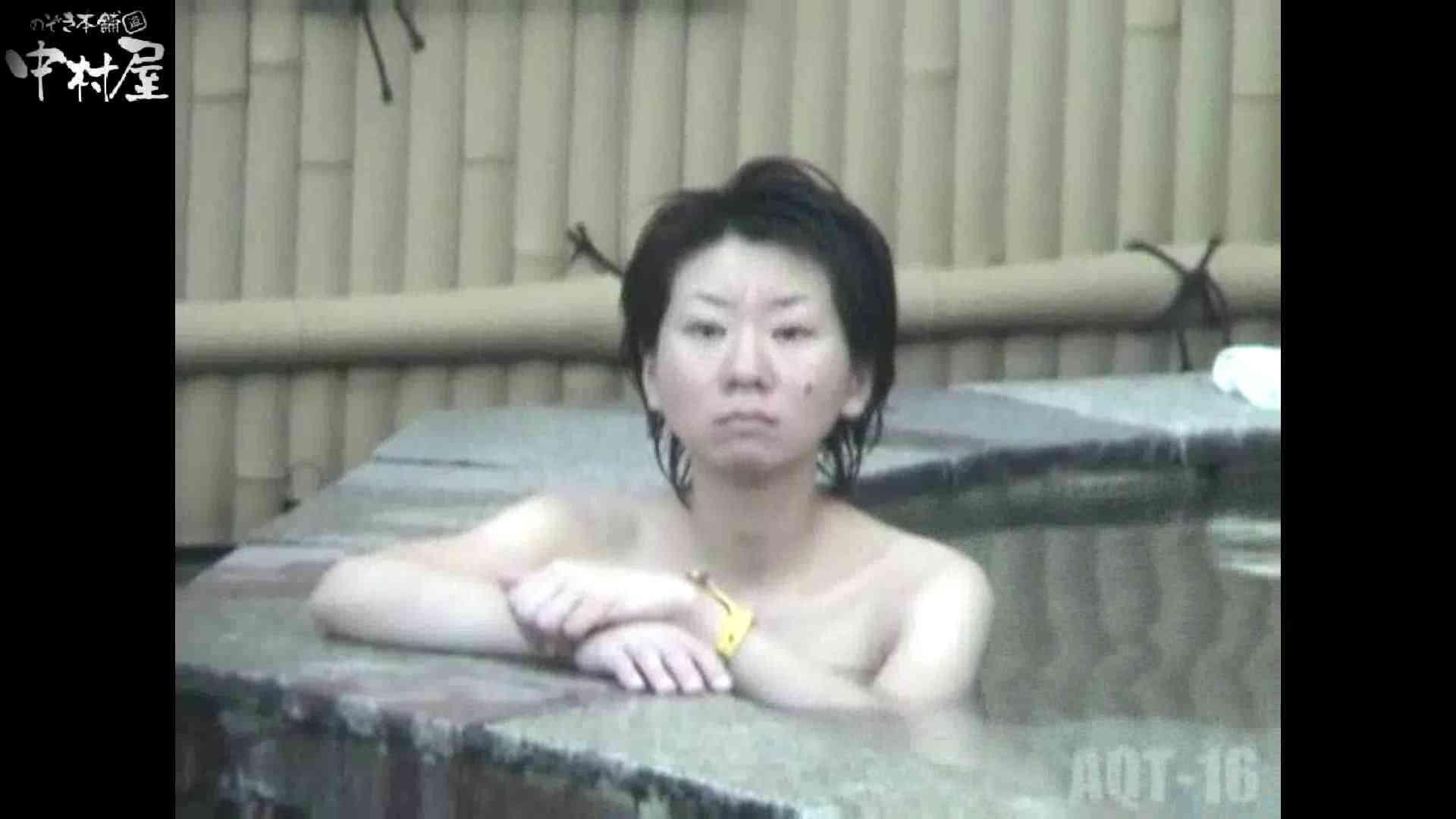 Aquaな露天風呂Vol.880潜入盗撮露天風呂十六判湯 其の三 盗撮師作品 | 美しいOLの裸体  100pic 97