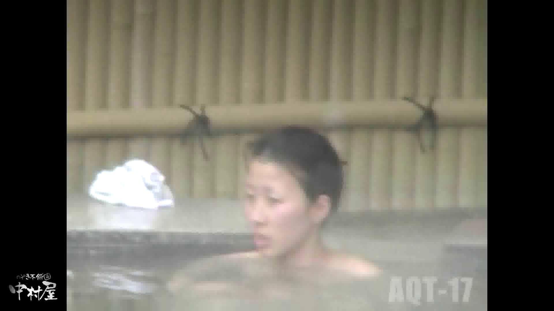 Aquaな露天風呂Vol.881潜入盗撮露天風呂十七判湯 其の二 美しいOLの裸体 スケベ動画紹介 92pic 2