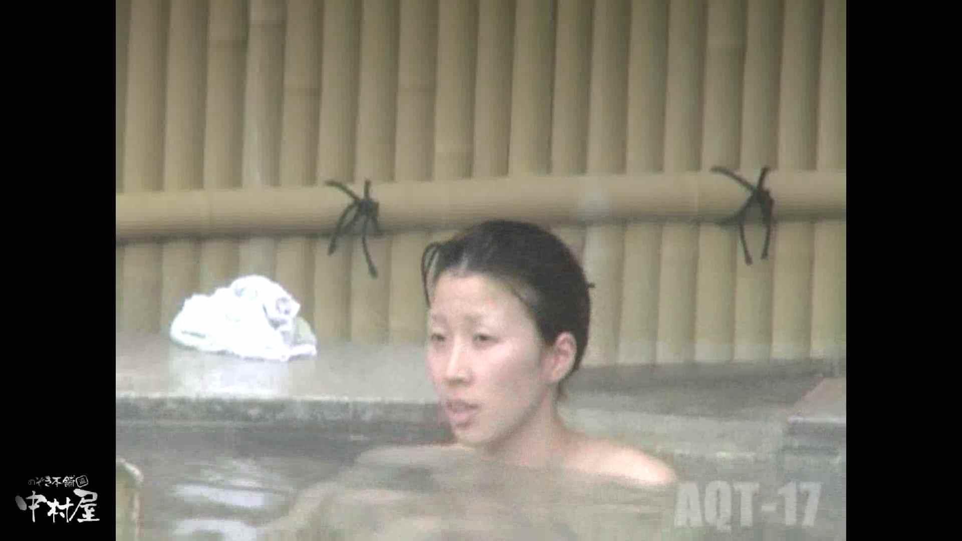Aquaな露天風呂Vol.881潜入盗撮露天風呂十七判湯 其の二 露天風呂突入  92pic 4