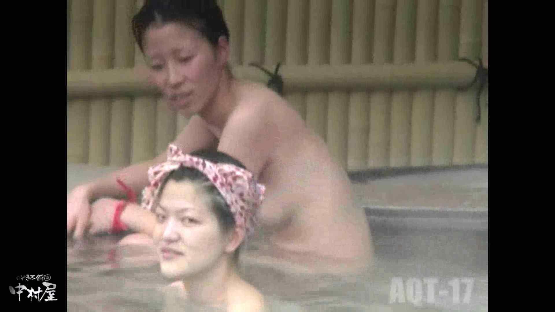 Aquaな露天風呂Vol.881潜入盗撮露天風呂十七判湯 其の二 露天風呂突入  92pic 36