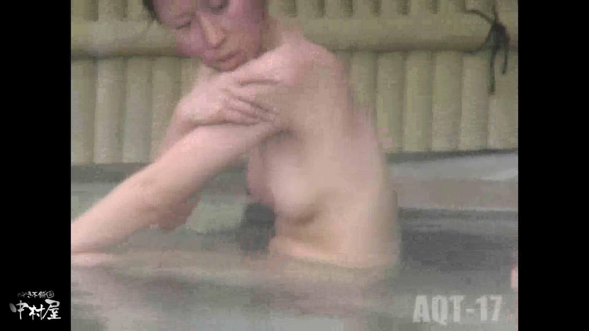 Aquaな露天風呂Vol.881潜入盗撮露天風呂十七判湯 其の二 露天風呂突入  92pic 44