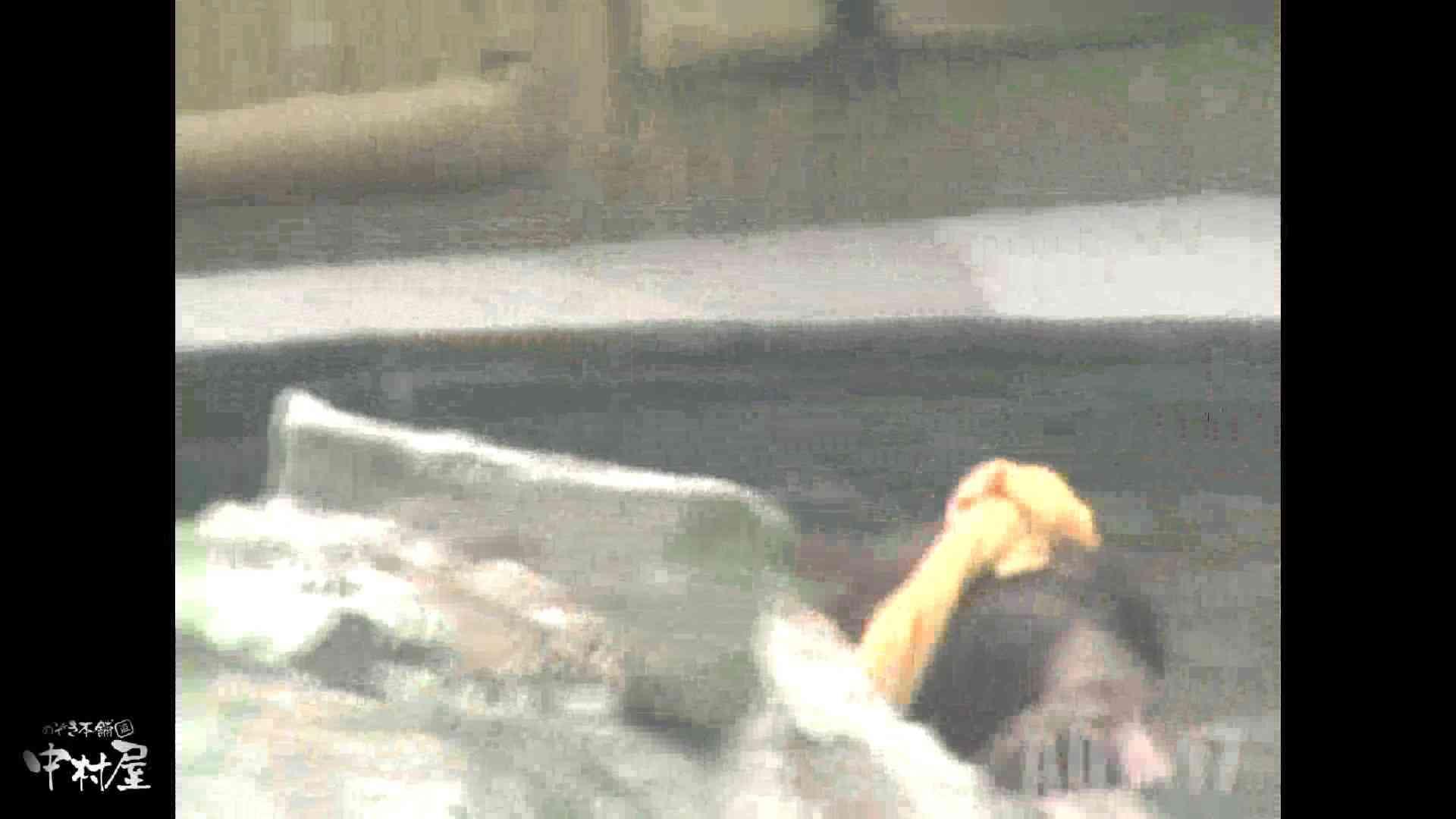 Aquaな露天風呂Vol.881潜入盗撮露天風呂十七判湯 其の五 美しいOLの裸体 オマンコ無修正動画無料 102pic 66