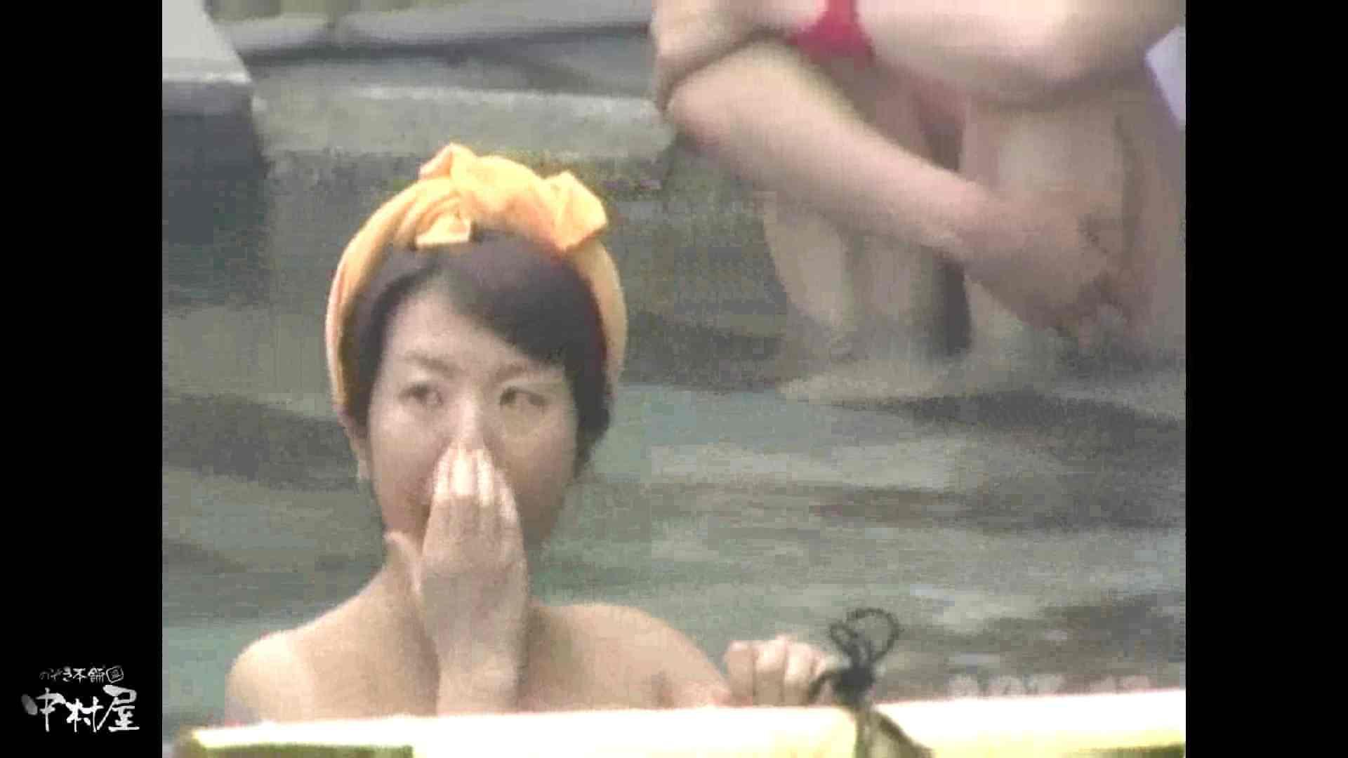 Aquaな露天風呂Vol.881潜入盗撮露天風呂十七判湯 其の五 美しいOLの裸体 オマンコ無修正動画無料 102pic 70