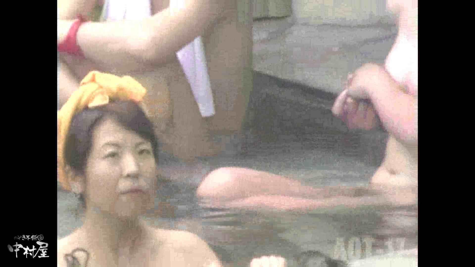 Aquaな露天風呂Vol.881潜入盗撮露天風呂十七判湯 其の五 潜入突撃  102pic 76