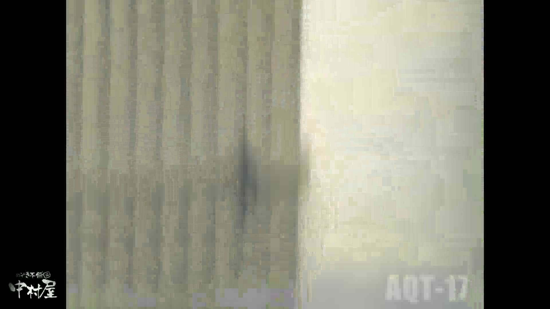 Aquaな露天風呂Vol.881潜入盗撮露天風呂十七判湯 其の五 美しいOLの裸体 オマンコ無修正動画無料 102pic 86