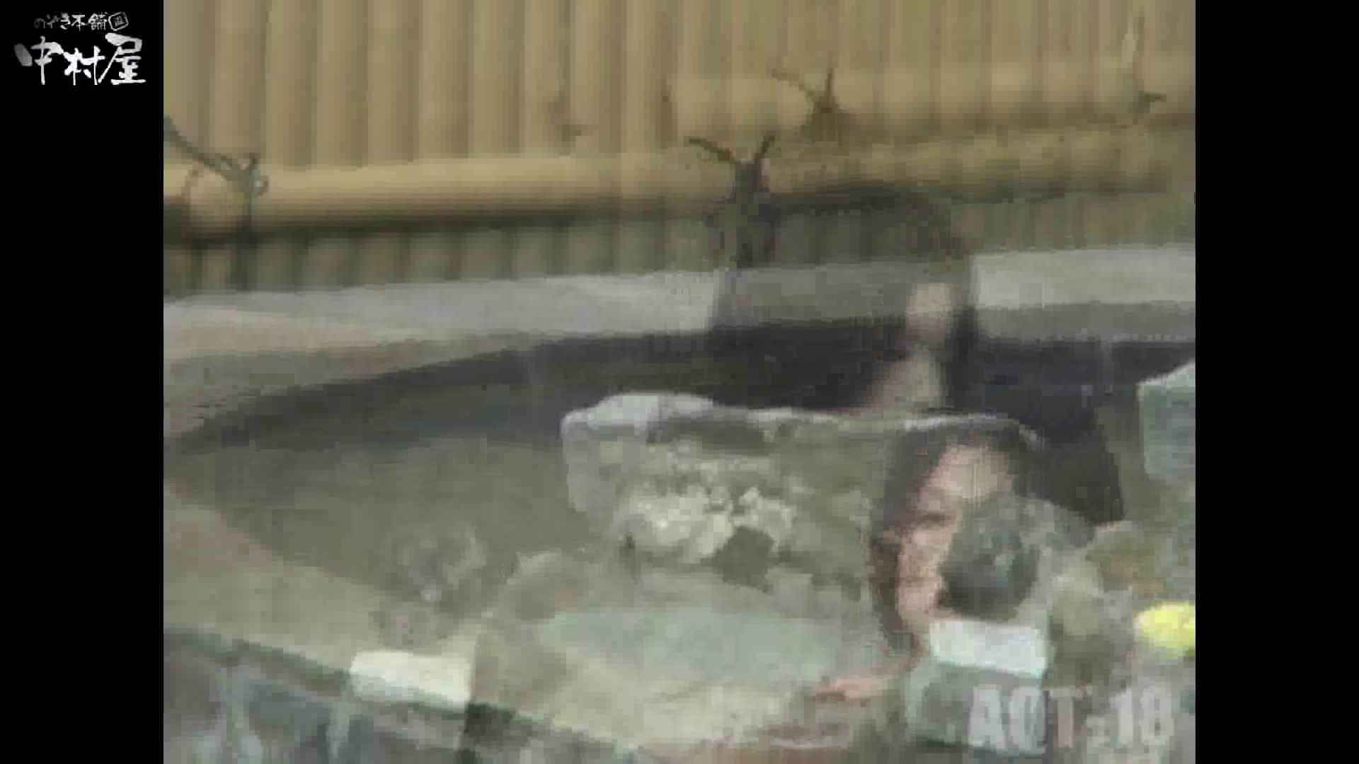 Aquaな露天風呂Vol.882潜入盗撮露天風呂十八判湯 其の五 盗撮師作品 覗きおまんこ画像 74pic 18
