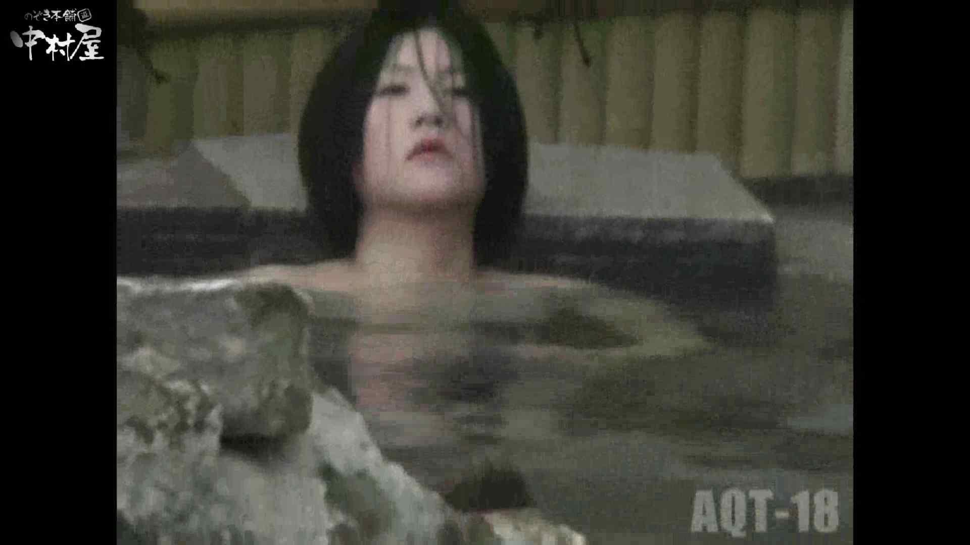 Aquaな露天風呂Vol.882潜入盗撮露天風呂十八判湯 其の五 露天風呂突入  74pic 36