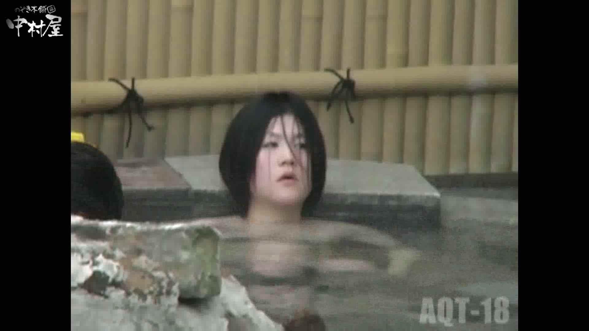 Aquaな露天風呂Vol.882潜入盗撮露天風呂十八判湯 其の五 露天風呂突入 | 美しいOLの裸体  74pic 41