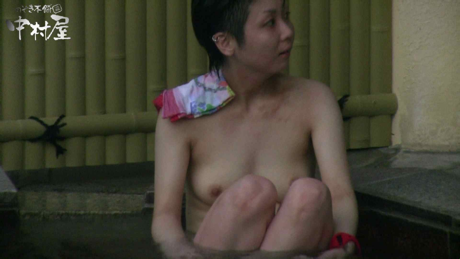 Aquaな露天風呂Vol.884 露天風呂突入 ワレメ動画紹介 92pic 5