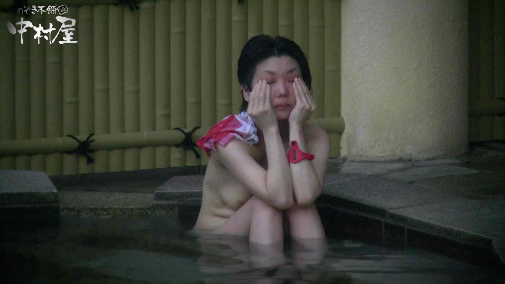 Aquaな露天風呂Vol.884 盗撮師作品 | 美しいOLの裸体  92pic 7