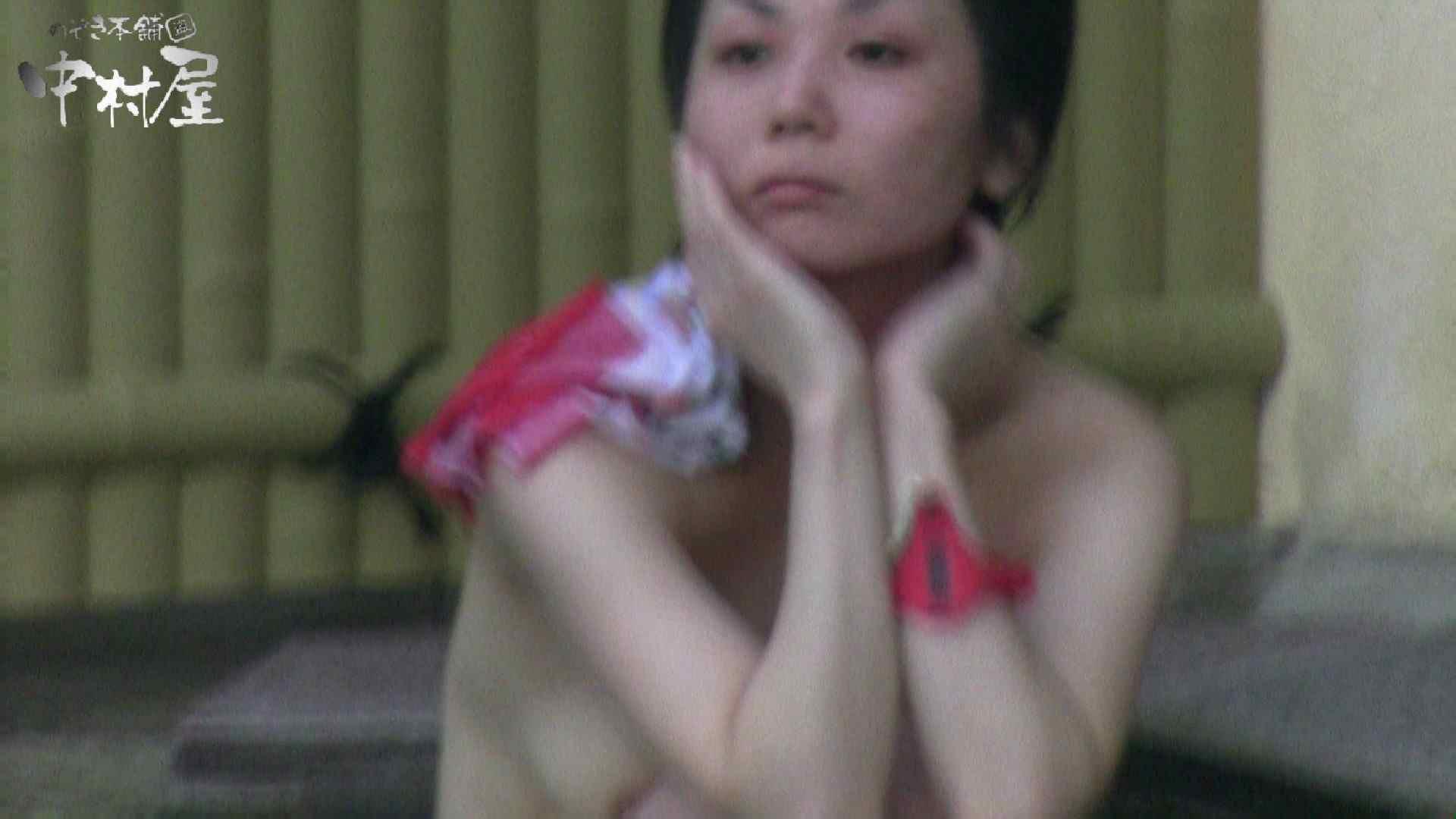 Aquaな露天風呂Vol.884 盗撮師作品 | 美しいOLの裸体  92pic 19