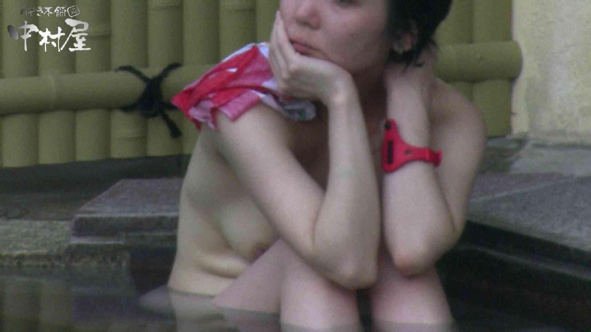 Aquaな露天風呂Vol.884 盗撮師作品 | 美しいOLの裸体  92pic 25