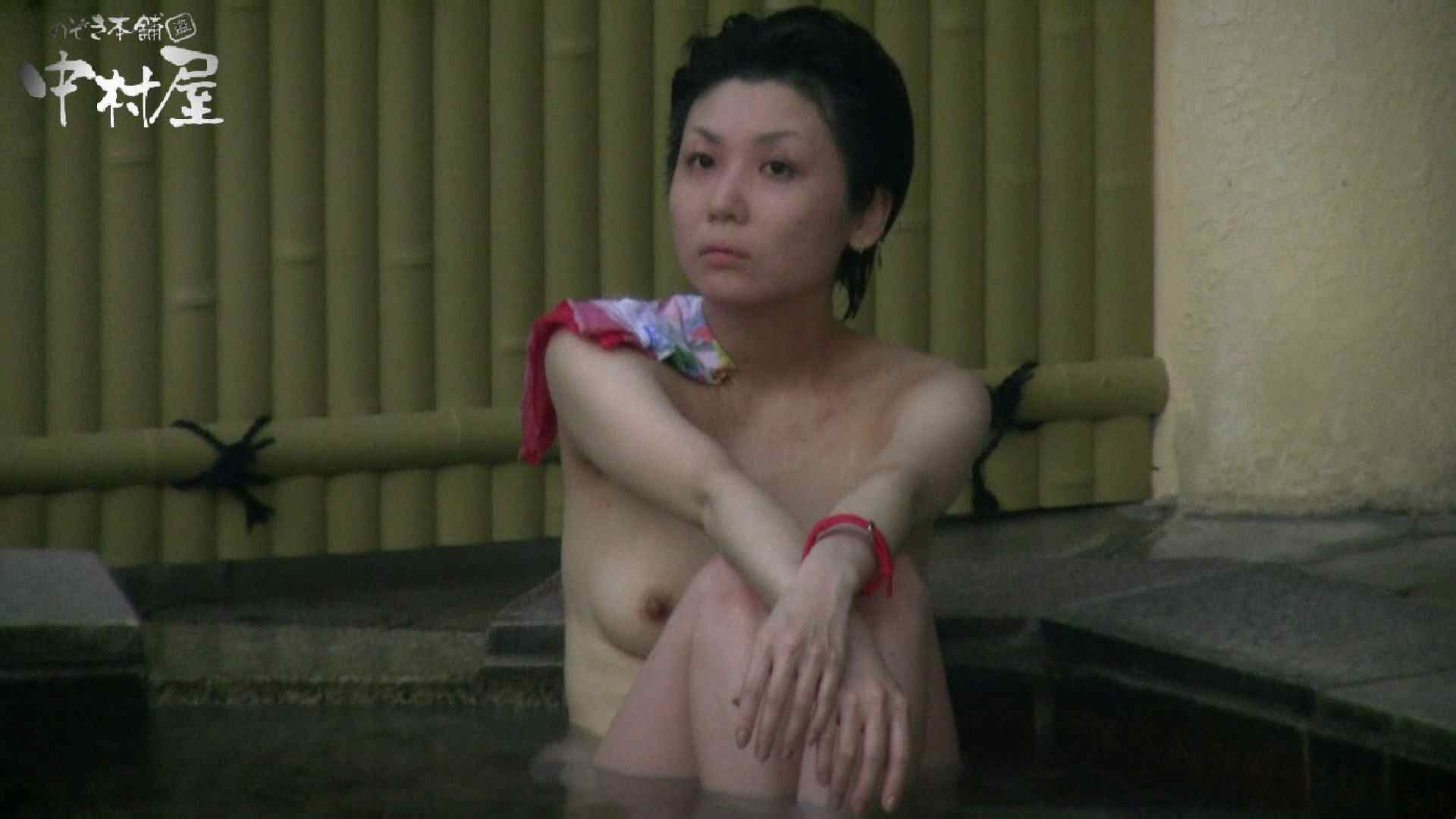 Aquaな露天風呂Vol.884 盗撮師作品 | 美しいOLの裸体  92pic 28