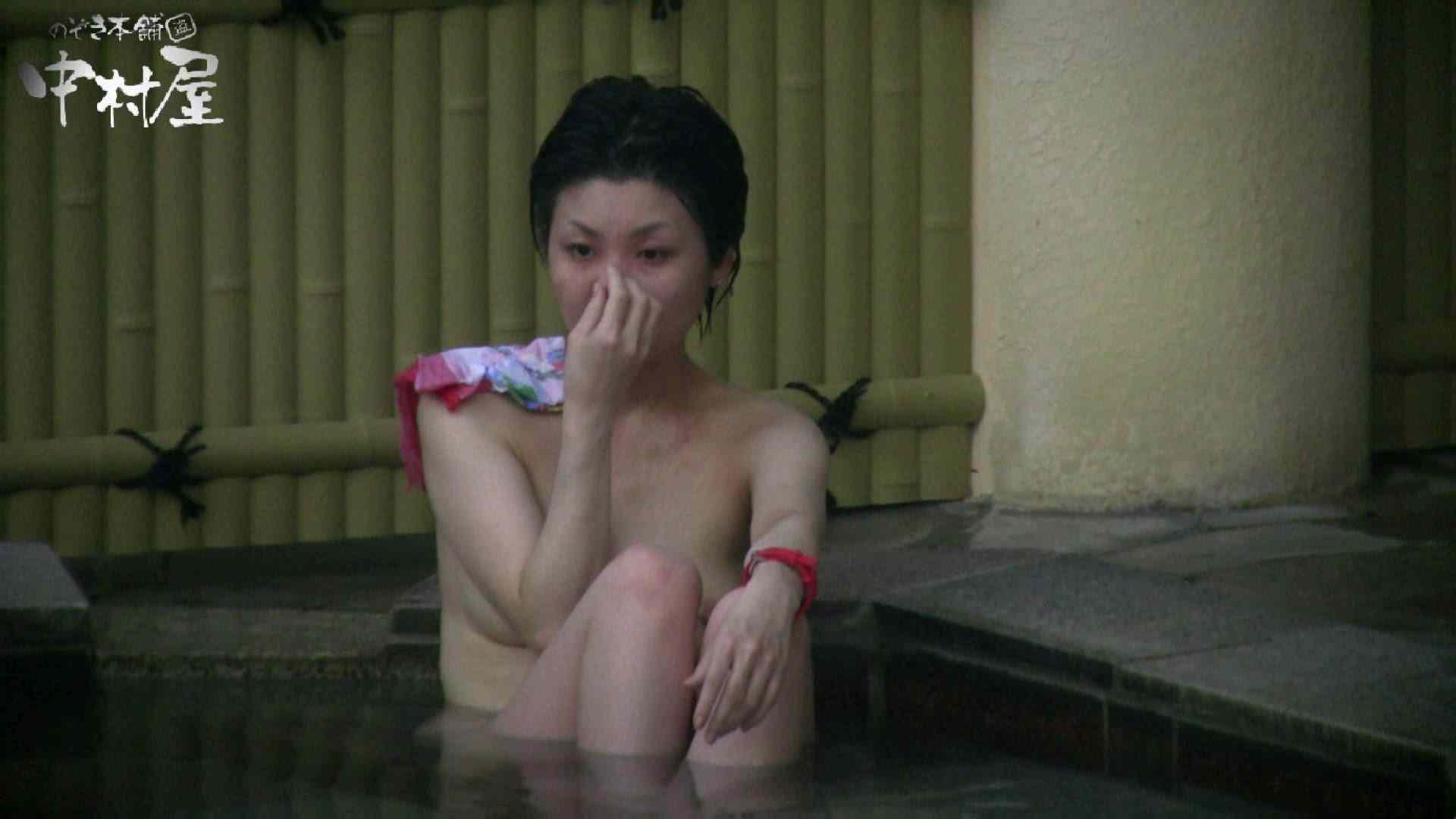 Aquaな露天風呂Vol.884 盗撮師作品 | 美しいOLの裸体  92pic 49
