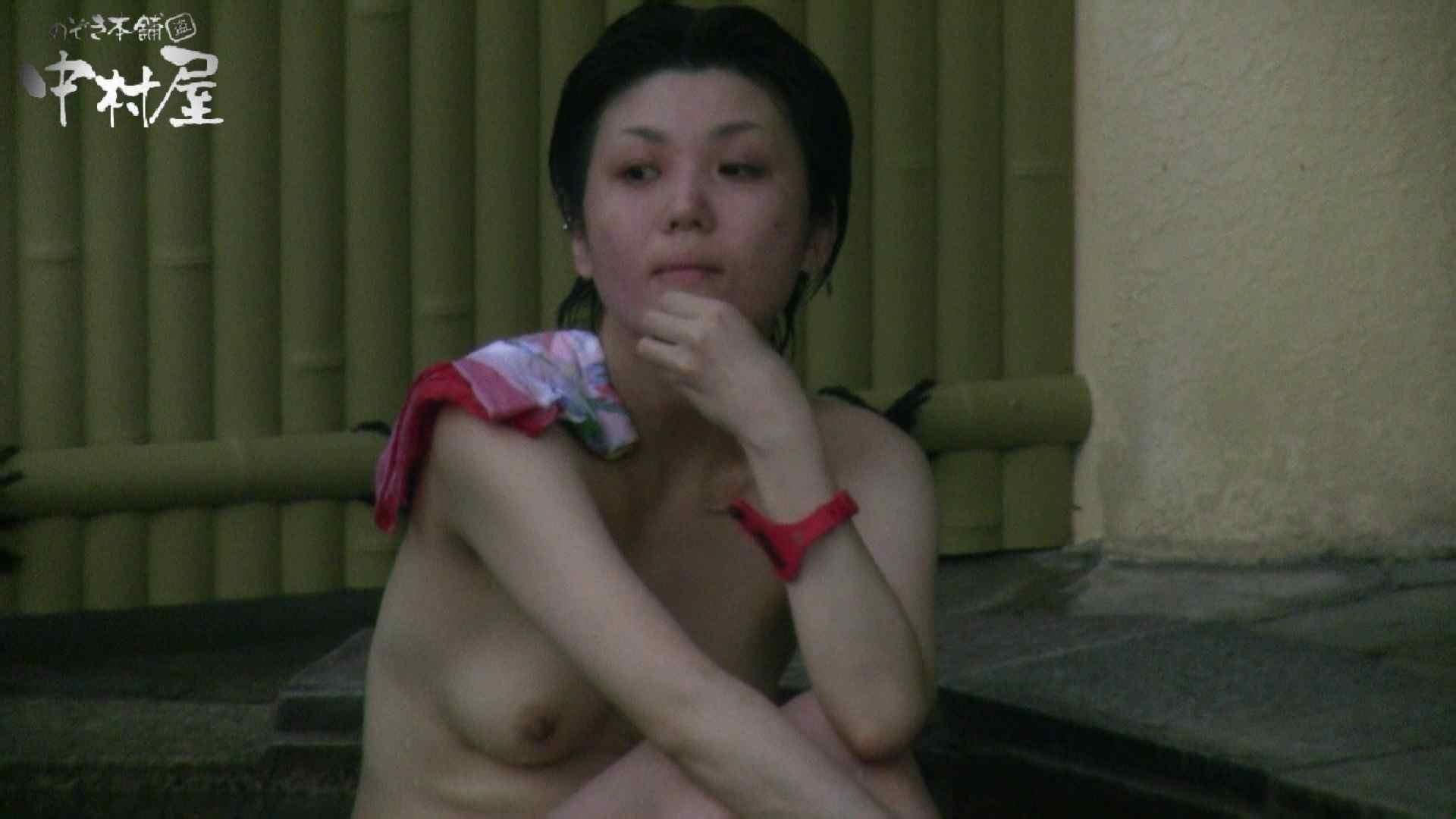 Aquaな露天風呂Vol.884 盗撮師作品 | 美しいOLの裸体  92pic 64