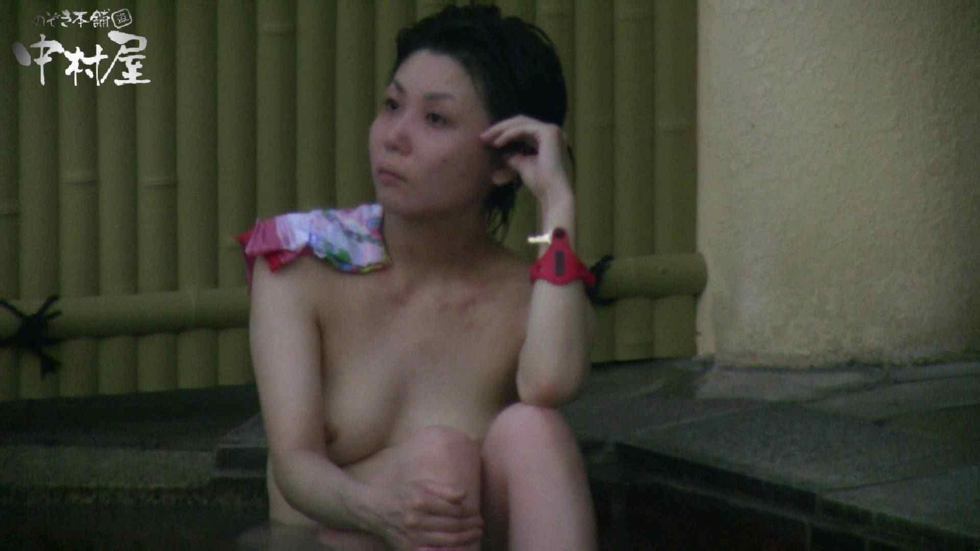 Aquaな露天風呂Vol.884 盗撮師作品 | 美しいOLの裸体  92pic 70
