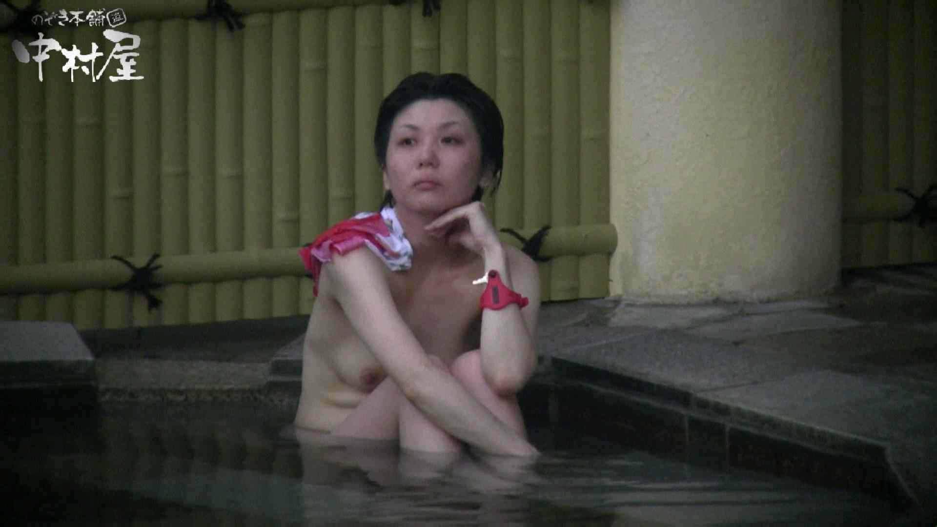 Aquaな露天風呂Vol.884 盗撮師作品  92pic 81