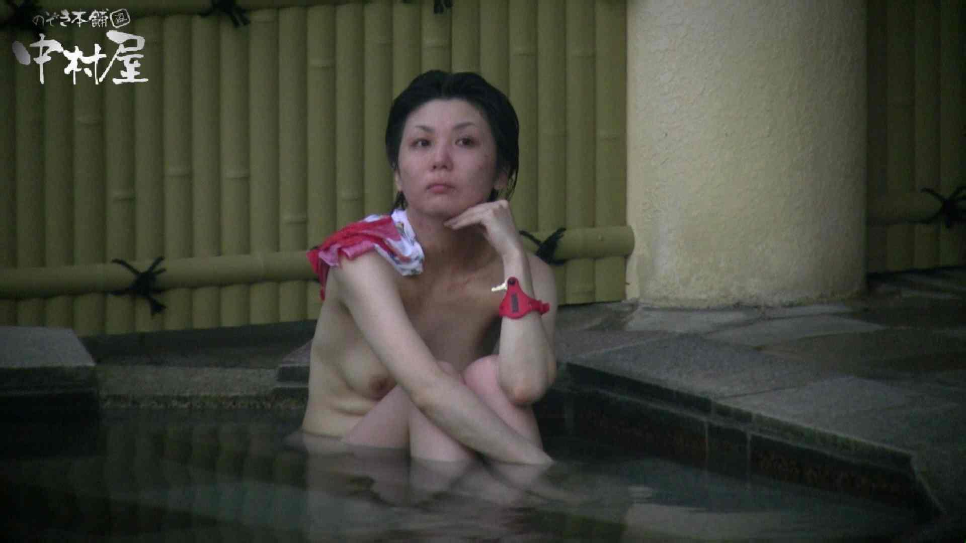 Aquaな露天風呂Vol.884 盗撮師作品 | 美しいOLの裸体  92pic 82