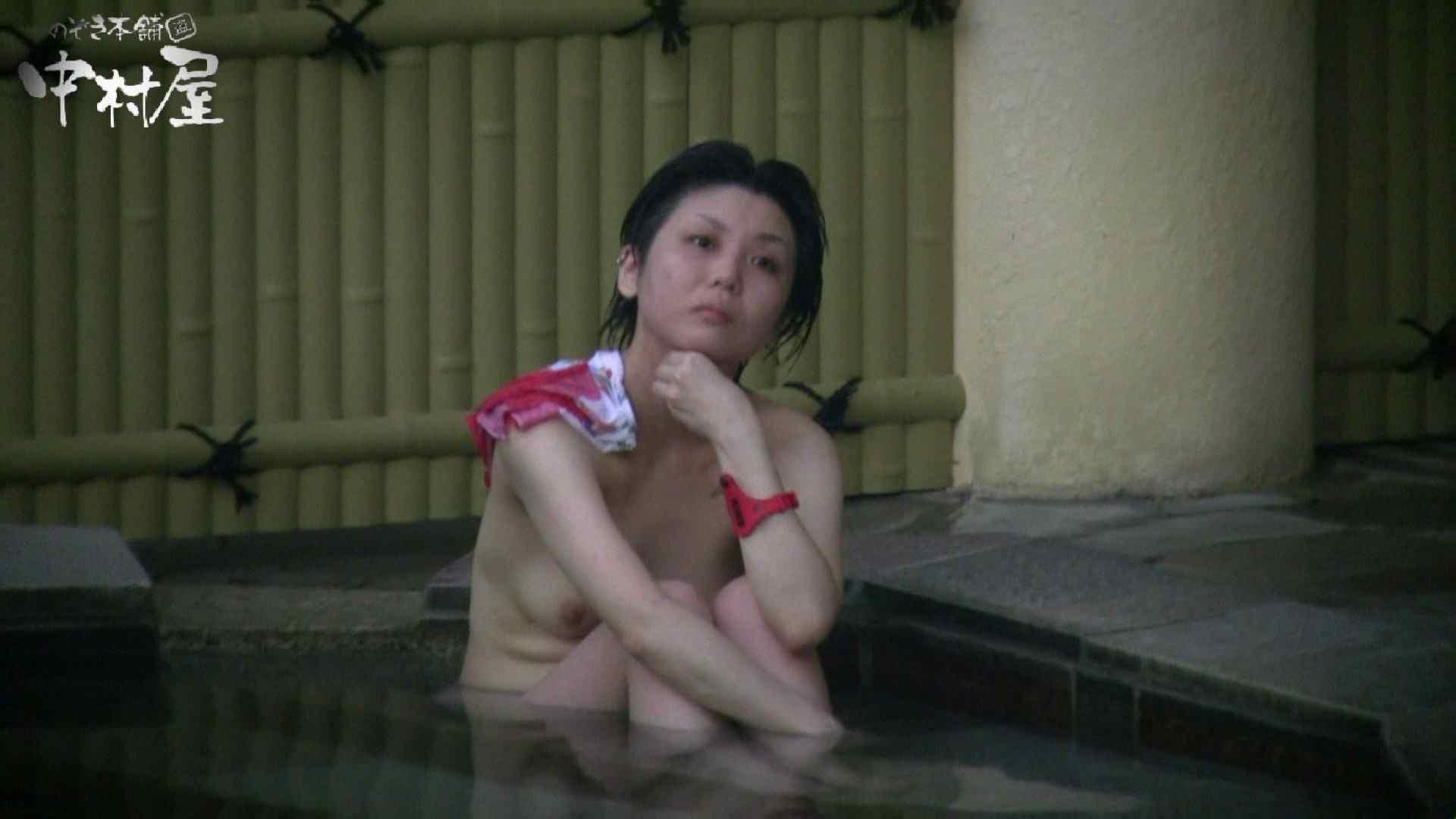 Aquaな露天風呂Vol.884 盗撮師作品 | 美しいOLの裸体  92pic 85