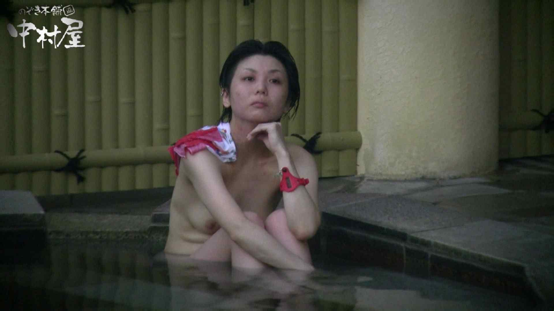 Aquaな露天風呂Vol.884 盗撮師作品 | 美しいOLの裸体  92pic 88