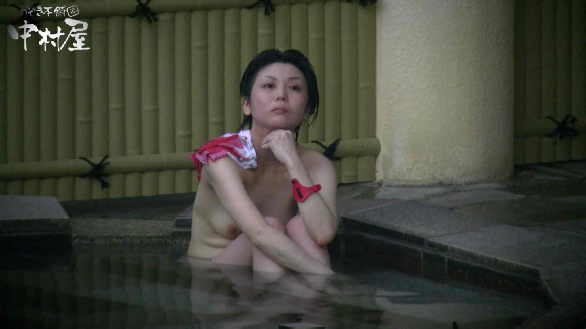 Aquaな露天風呂Vol.884 露天風呂突入 ワレメ動画紹介 92pic 89