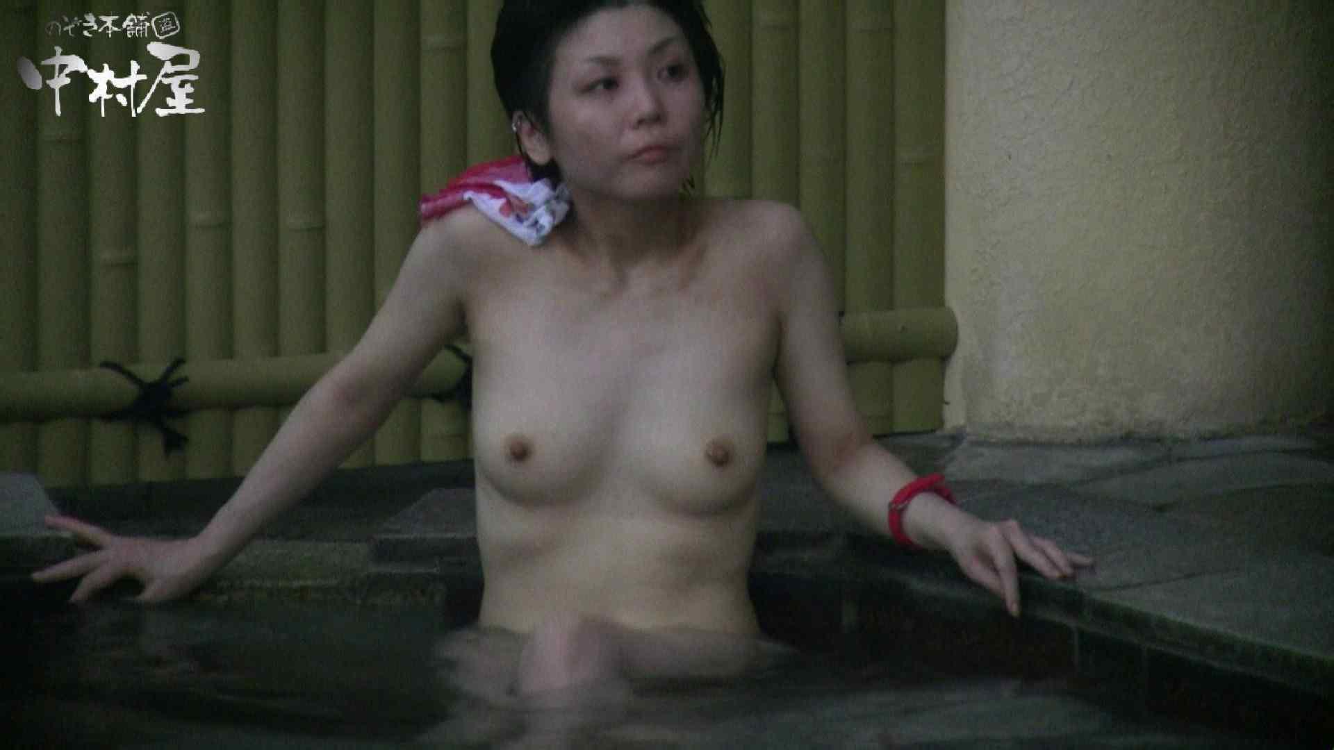 Aquaな露天風呂Vol.884 盗撮師作品 | 美しいOLの裸体  92pic 91