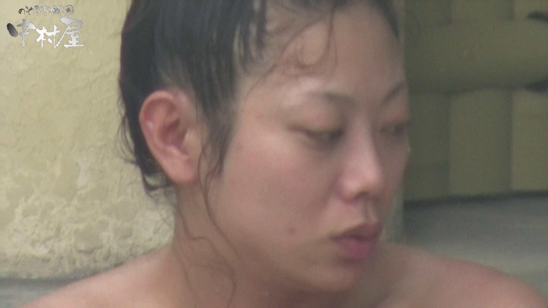Aquaな露天風呂Vol.886 美しいOLの裸体 | 露天風呂突入  77pic 7