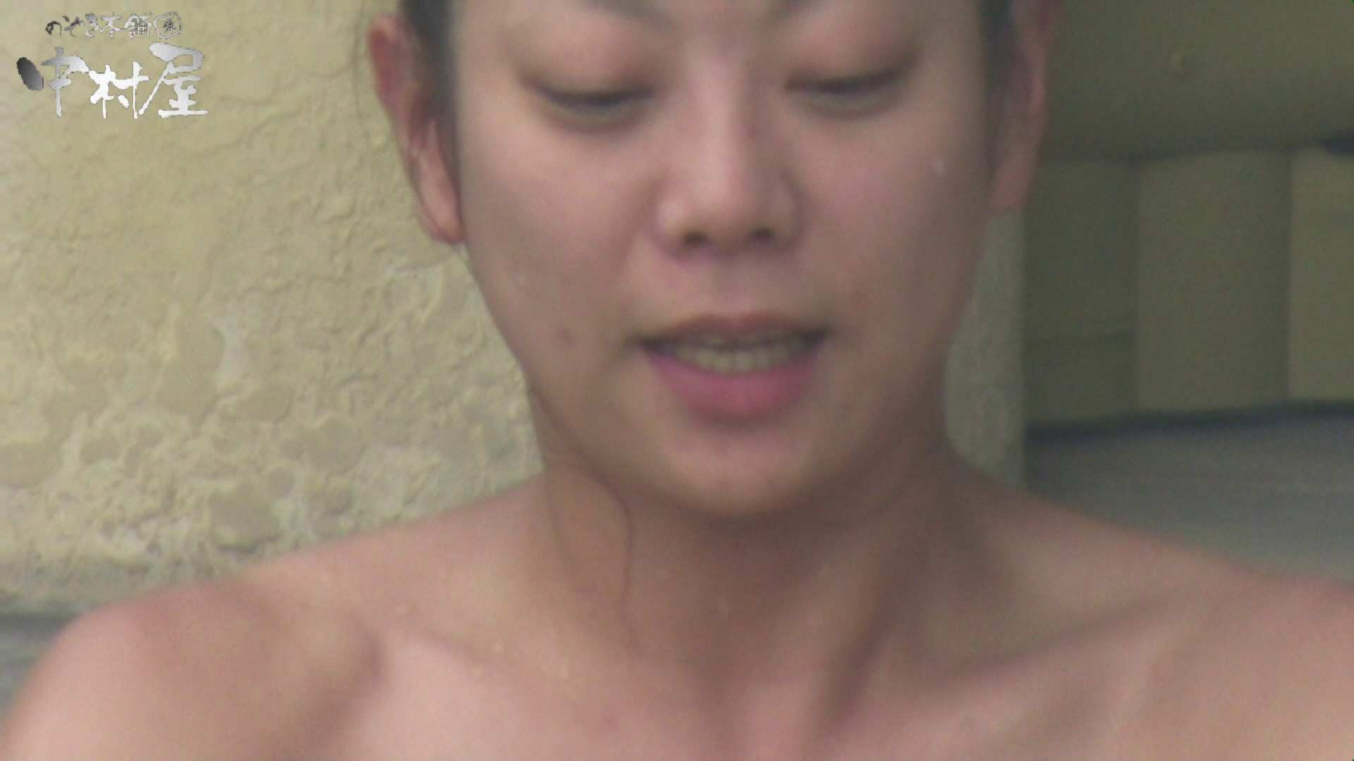 Aquaな露天風呂Vol.886 美しいOLの裸体 | 露天風呂突入  77pic 10