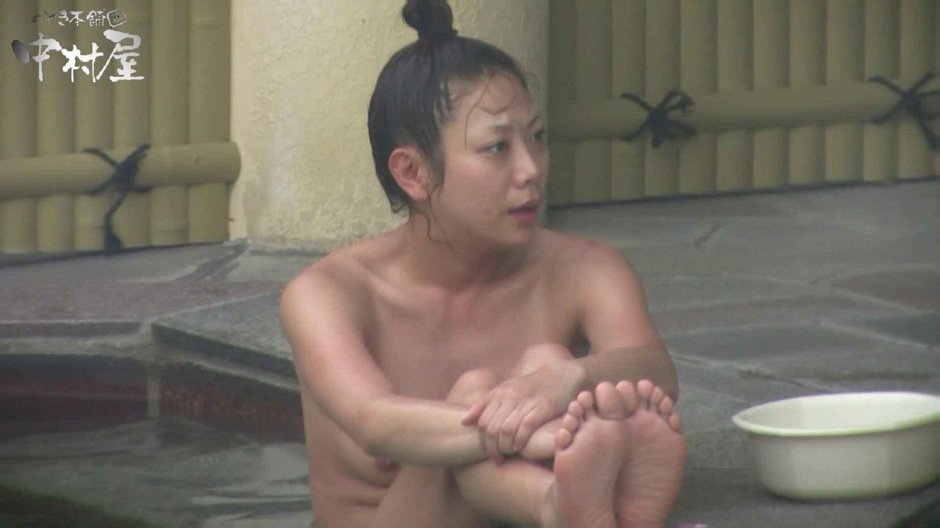 Aquaな露天風呂Vol.886 美しいOLの裸体  77pic 30
