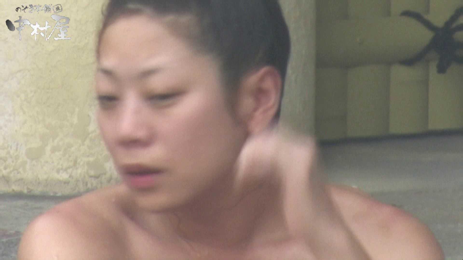 Aquaな露天風呂Vol.886 美しいOLの裸体 | 露天風呂突入  77pic 49