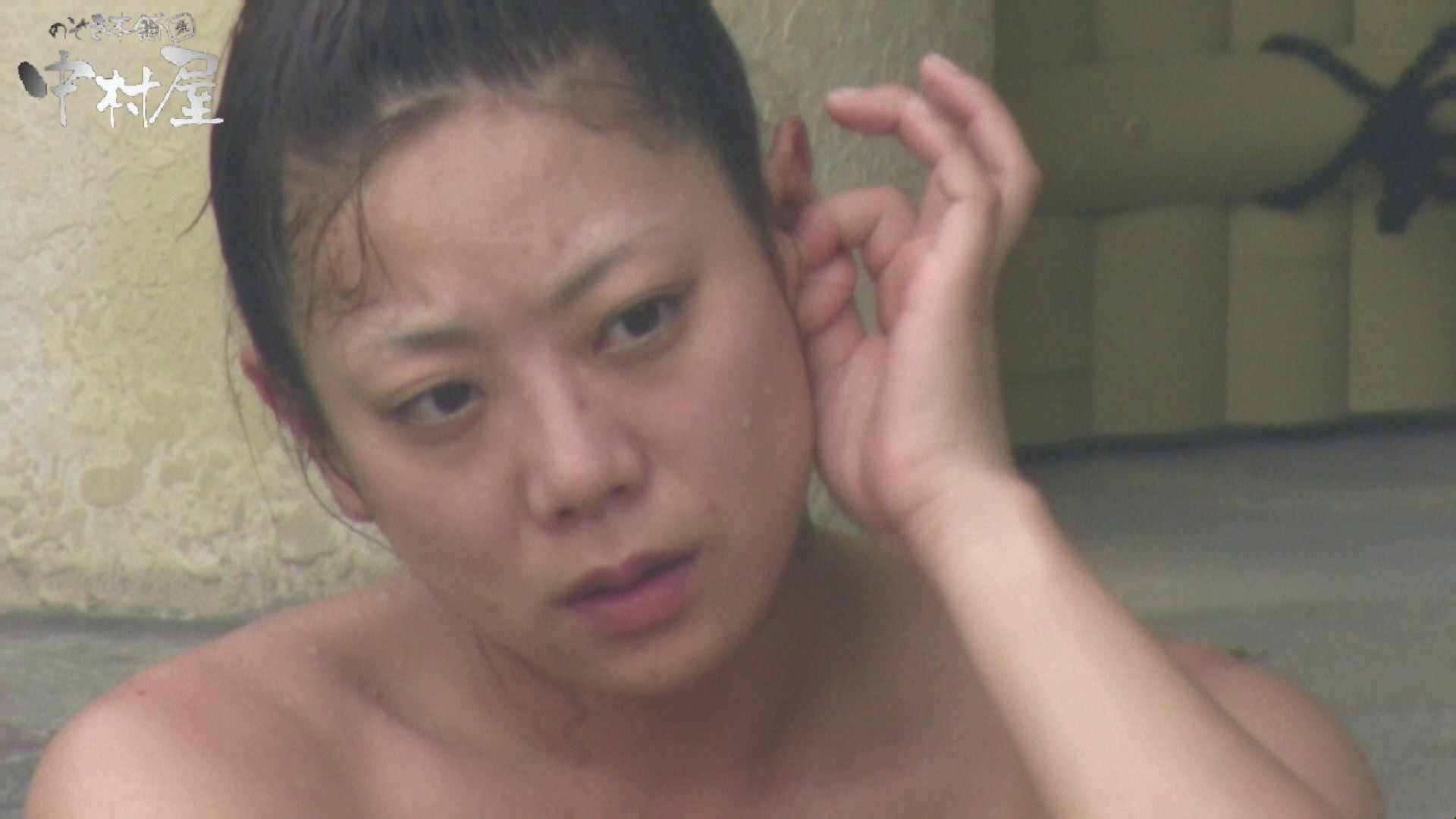 Aquaな露天風呂Vol.886 盗撮師作品 セックス無修正動画無料 77pic 50