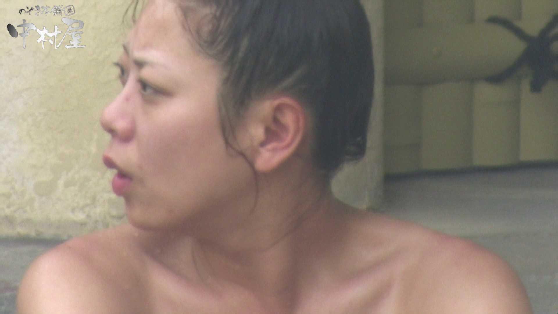 Aquaな露天風呂Vol.886 美しいOLの裸体  77pic 54