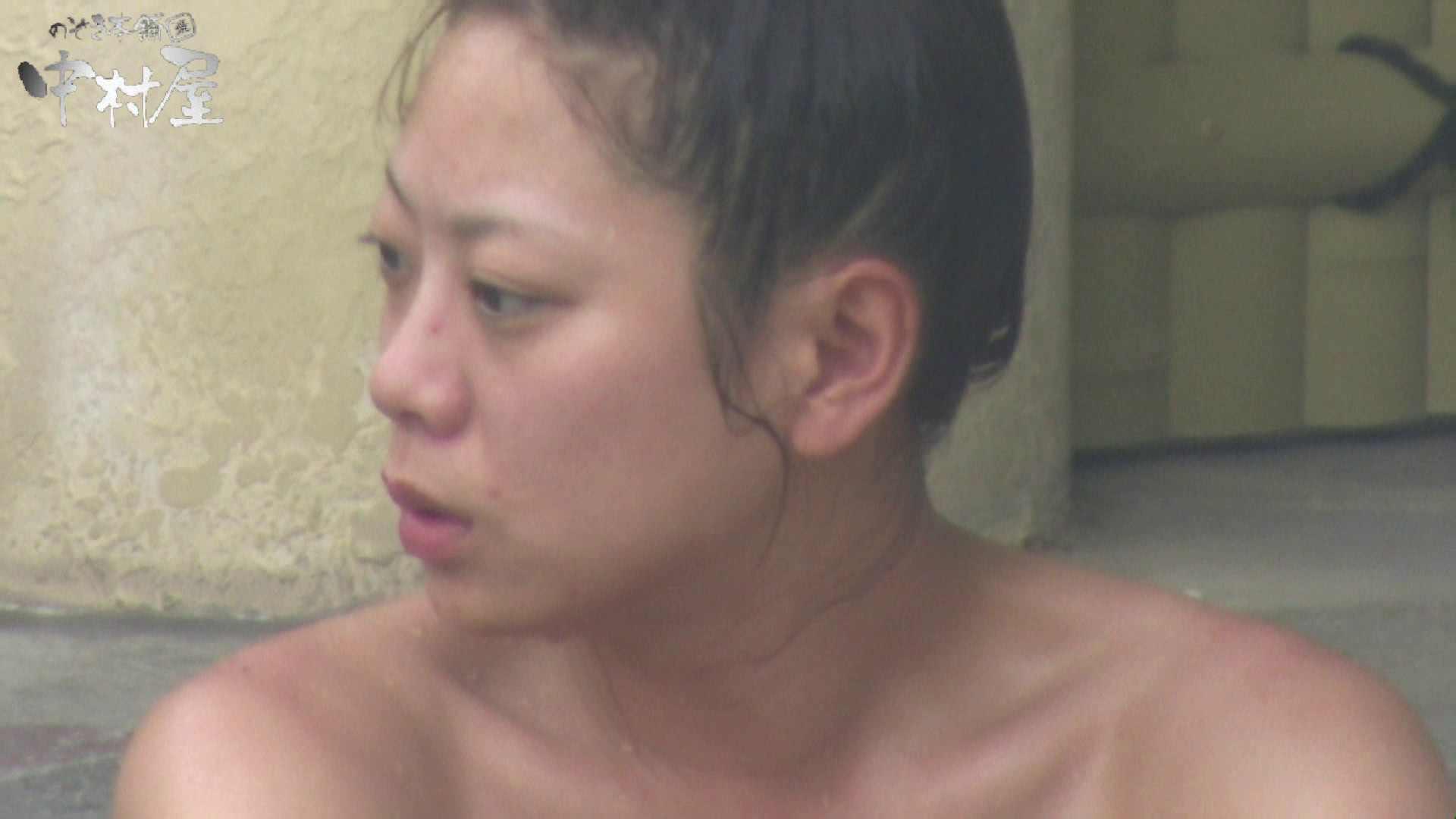 Aquaな露天風呂Vol.886 美しいOLの裸体  77pic 57