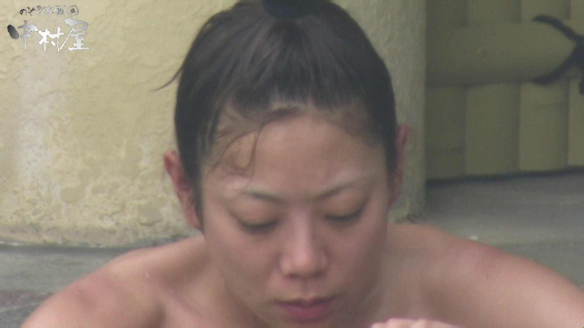 Aquaな露天風呂Vol.886 美しいOLの裸体  77pic 63