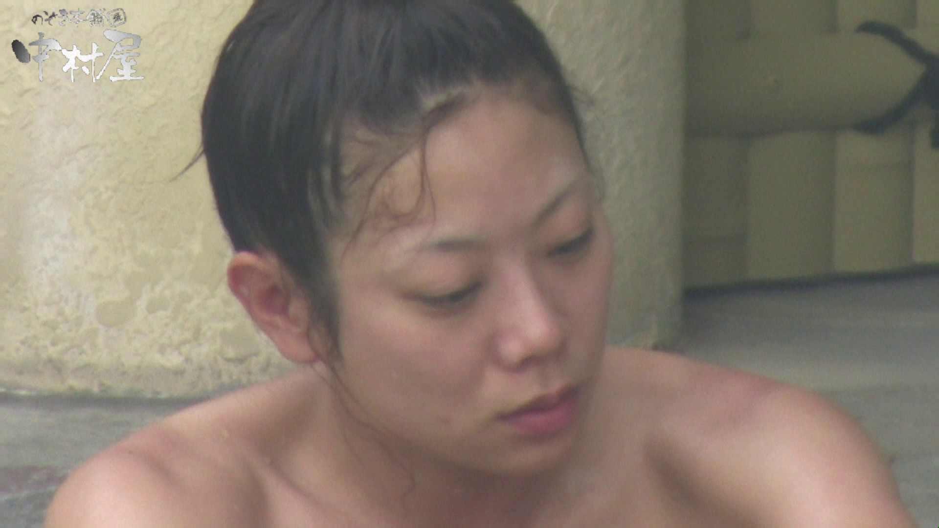 Aquaな露天風呂Vol.886 美しいOLの裸体 | 露天風呂突入  77pic 67