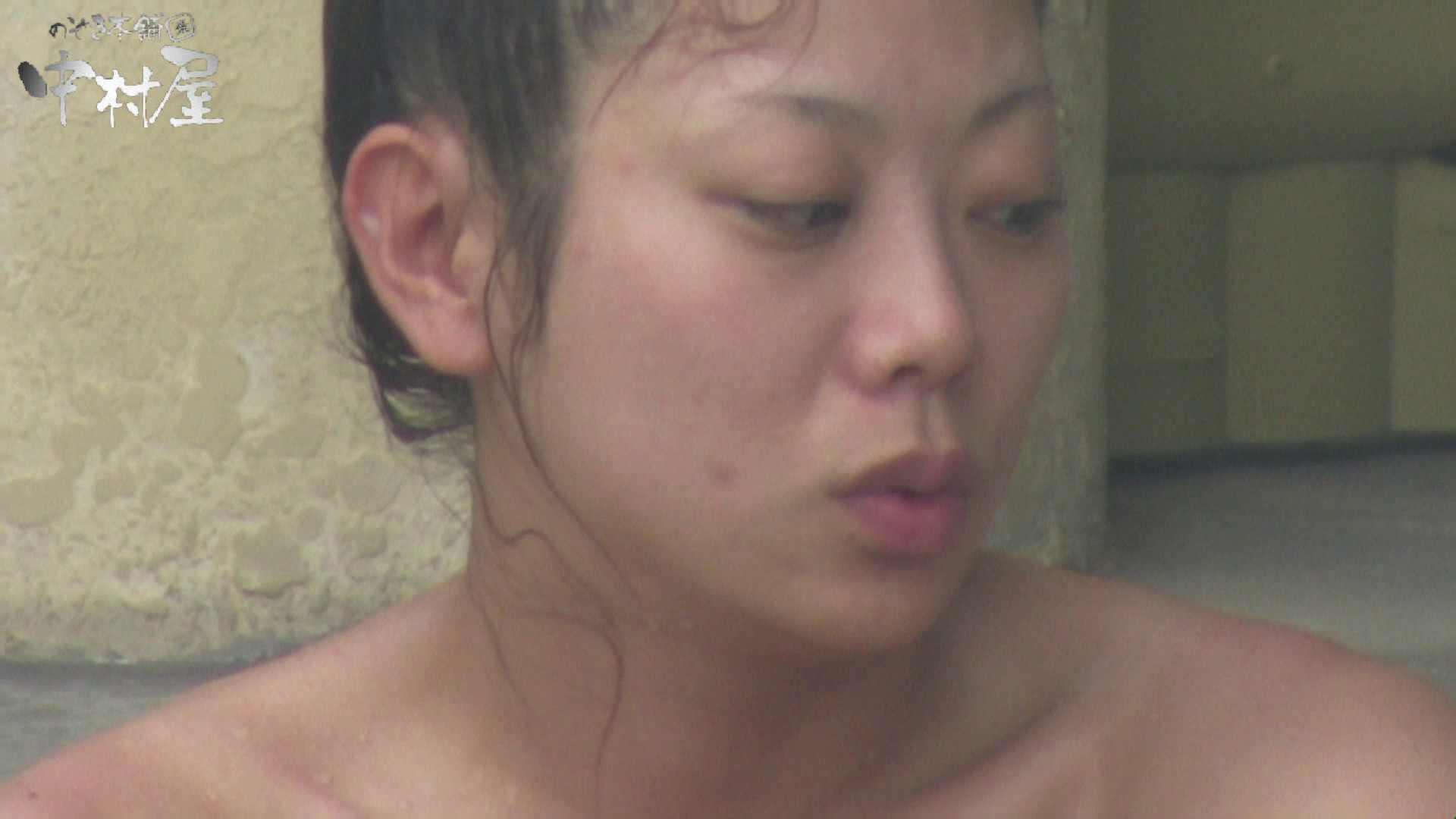 Aquaな露天風呂Vol.886 美しいOLの裸体  77pic 75