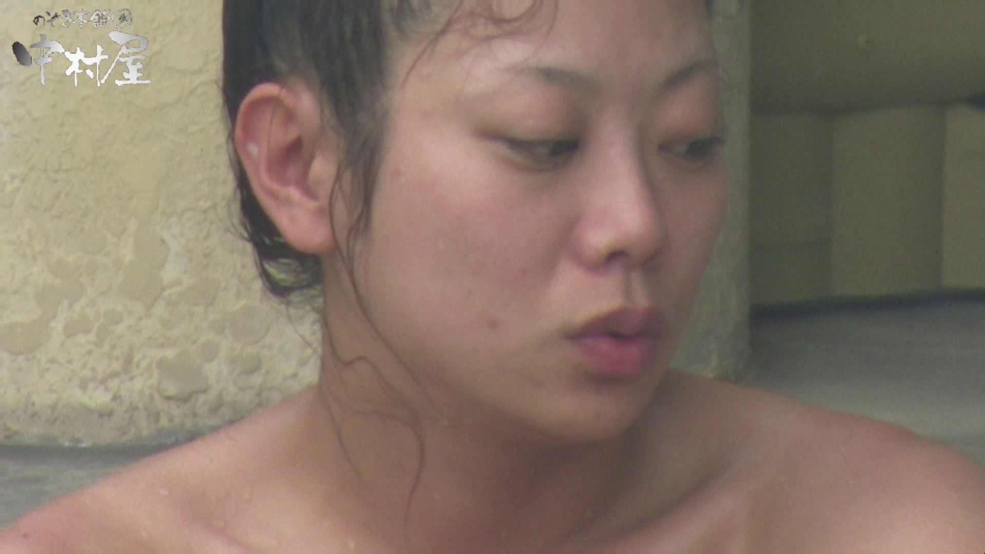 Aquaな露天風呂Vol.886 美しいOLの裸体 | 露天風呂突入  77pic 76