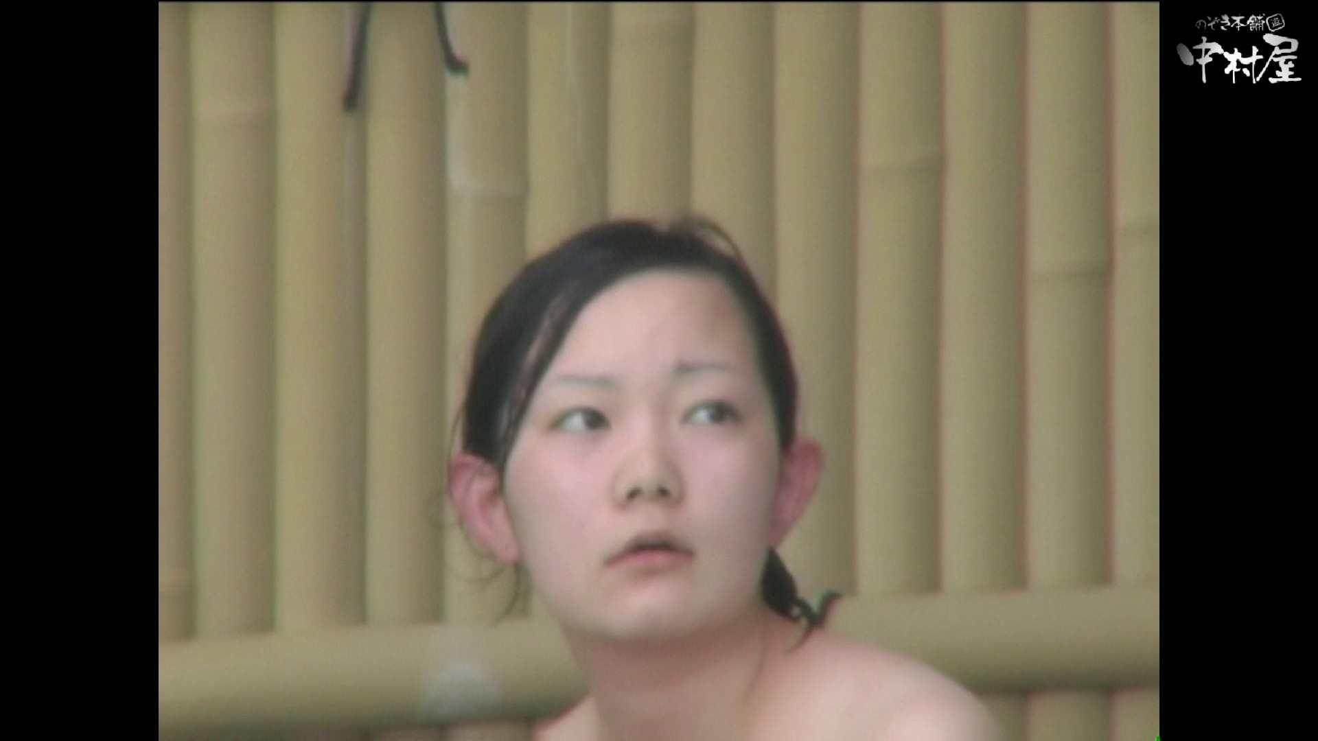 Aquaな露天風呂Vol.892 盗撮師作品   美しいOLの裸体  72pic 13